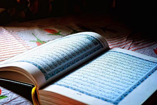 Ramadan en wat zijn de verplichtingen van de werkgever tijdens de ramadan? - Beveiligingsbedrijf BMS Security