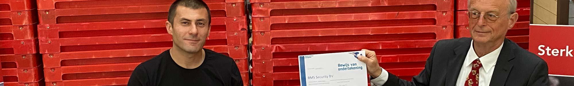 - Beveiligingsbedrijf BMS Security